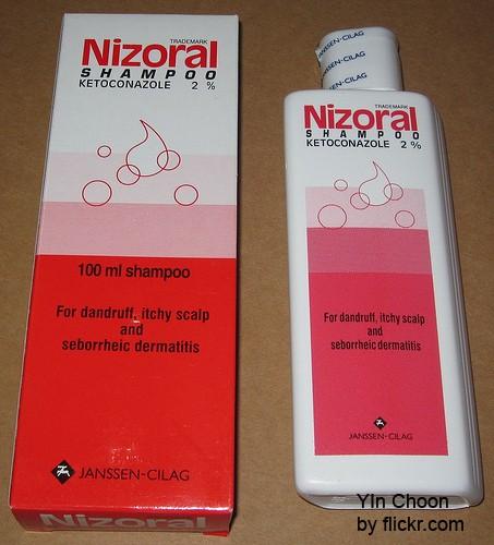 Низорал быстро уменьшает шелушение