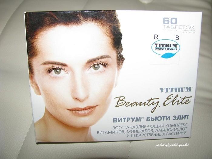 Фото с сайта: 1spulka.blogspot.com