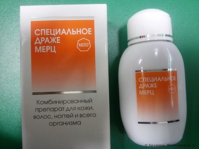Фото с сайта: irecommend.ru