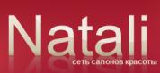"""Сеть салонов красоты """"Natali"""""""
