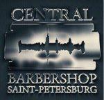 """Мужская парикмахерская """"Central Barbershop"""""""
