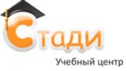 """Учебный центр """"Стади"""""""