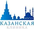 """Лечебный диагностический центр """"Казанская клиника"""""""