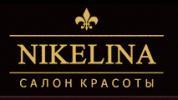 """Салон красоты """"Nikelina"""""""