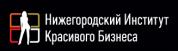 Нижегородский Институт Красивого Бизнеса