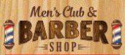 "Мужская парикмахерская ""Men's Club & Barbershop"""