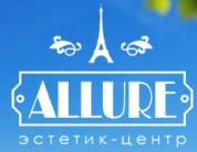 """Эстетик-центр """"ALLURE"""""""