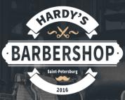"""Барбершоп """"Hardy's"""""""