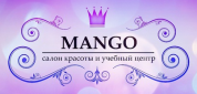 """Сеть салонов красоты """"Манго"""""""