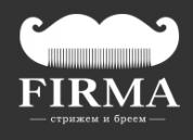 """Барбершоп """"FIRMA"""""""
