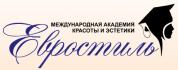 """Международная академия красоты и эстетики """"Евростиль"""""""