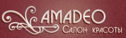 """Салон красоты """"Amadeo"""""""