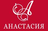 """Клиника пластической хирургии и косметологии """"Анастасия"""""""