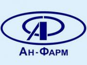 "Медицинская клиника ""АН-ФАРМ"""