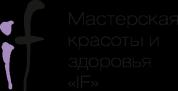 """Мастерская красоты и здоровья """"IF"""""""