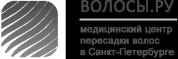 """Клиника """"Волосы.ру"""""""
